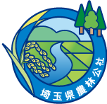 埼玉県農林公社ロゴ