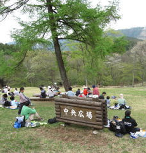 県民の森 外観写真